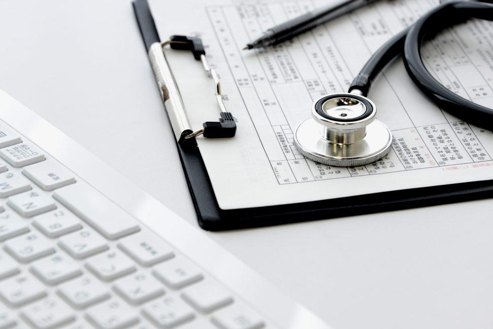 虚血性心疾患の診断|仙台市泉区の泉大沢ファミリークリニック