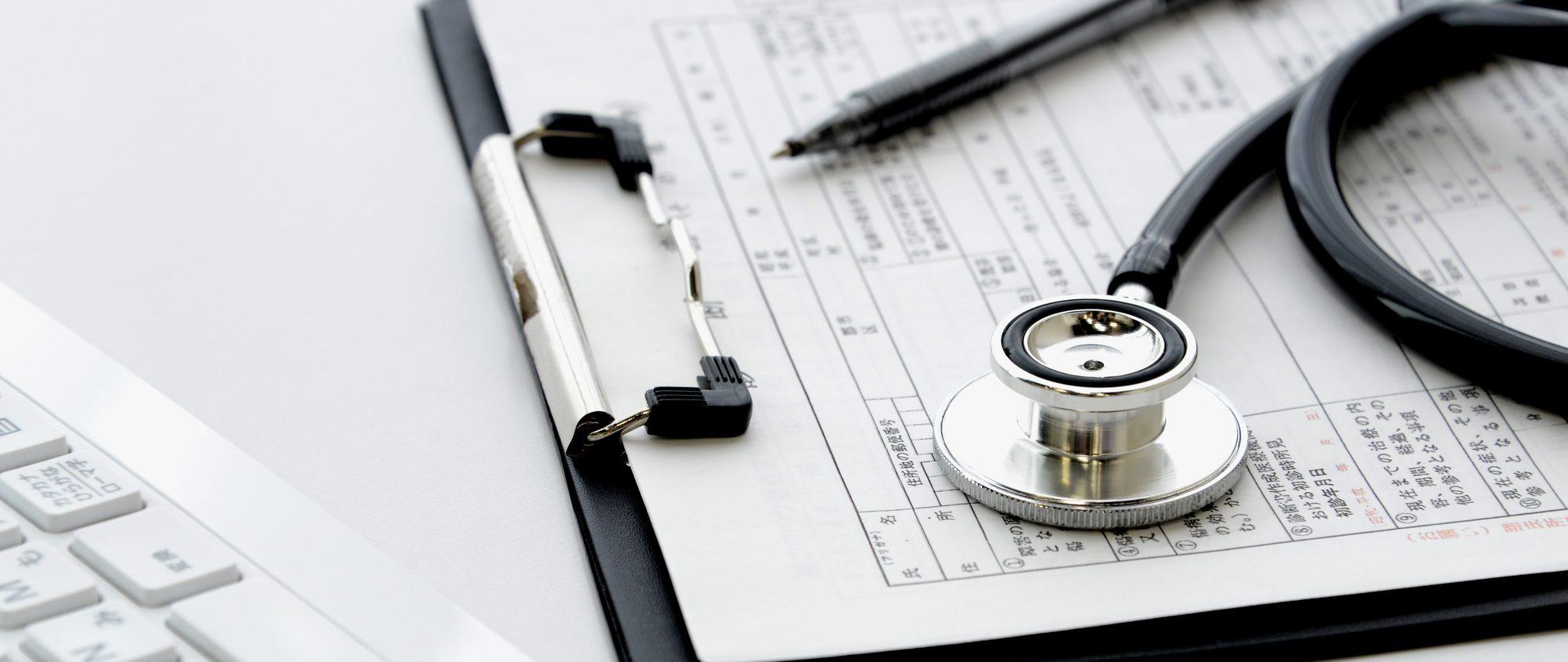 各種予防接種・抗体検査