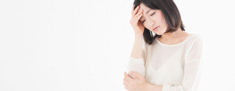 甲状腺機能低下で現れる症状|甲状腺のお悩みは、泉大沢ファミリークリニック